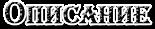 скачать бесплатно мультфильм Ледниковый период 2 глобальное потепление ( англ. IceAge 2: The Meltdown , 2006г. ) смотреть онлайн